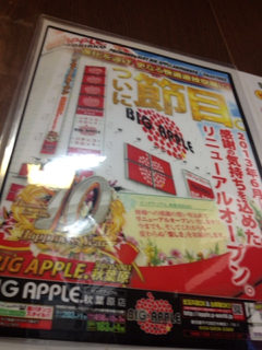 image-20130606185017.png?ver=20190630
