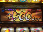 iphone/image-20130706130148.png?ver=20190630