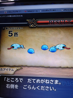image-20130909121154.png?ver=20190630