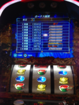 iphone/image-20130923182923.png?ver=20190630